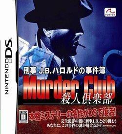 2064 - Keiji J.B. Harold No Jikenbo - Satsujin Club (6rz) ROM