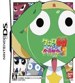 0859 - Keroro Gunsou - Enshuu Da Yo! Zenin Shuugou Part 2 ROM