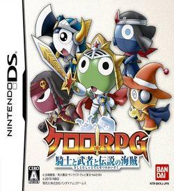 4764 - Keroro RPG - Kishi To Musha To Densetsu No Kaizoku ROM