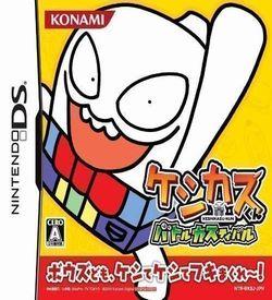 5115 - Keshikasu-kun - Battle Castival ROM