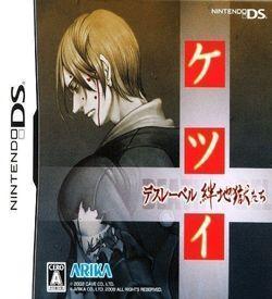 2812 - Ketsui - Death Label ROM