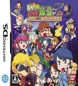 1416 - Kidou Gekidan Haro Ichiza - Gundam Mahjong + Z - Sara Ni Deki Ruyouni Nattana! ROM