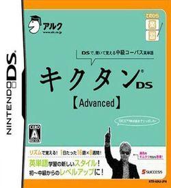 1025 - Kikutan DS Advanced ROM