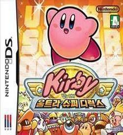 2931 - Kirby Ultra Super Deluxe (CoolPoint) ROM