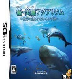 3665 - Kiwami - Birei Aquarium - Sekai No Sakana To Iruka - Kujira Tachi (JP)(High Road) ROM
