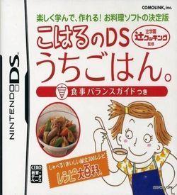 1883 - Koharu No DS Uchigohan. Shokuji Balance Guide Tsuki (6rz) ROM