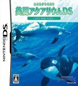 0976 - Kokoro Ga Uruou Birei Aquarium DS - Kujira - Iruka - Penguin ROM