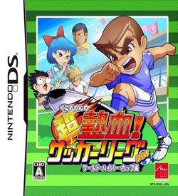 4974 - Kunio-kun No Chou Nekketsu! - Soccer League Plus - World Hyper Cup Hen ROM