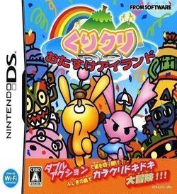 1188 - KuriKuri DS - Otasuke Island ROM