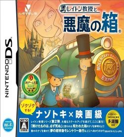 4392 - Layton Kyouju To Akuma No Hako - Friendly Ban (JP) ROM