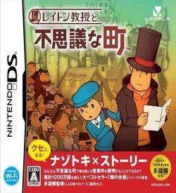 4769 - Layton Kyouju To Fushigi Na Machi (v02) ROM