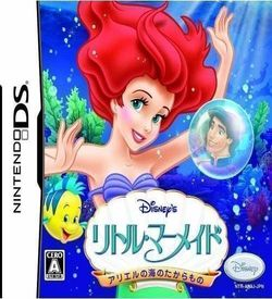 1021 - Little Mermaid - Ariel No Umi No Takaramono ROM