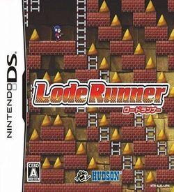 0637 - Lode Runner ROM