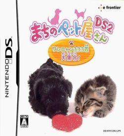 3403 - Machi No Pet-Ya-san DS 2 - Wan Nyan 333-Hiki Daishuugou! (JP) ROM