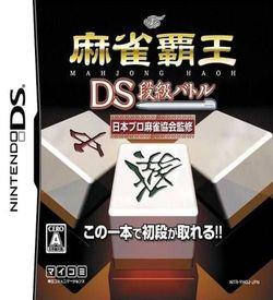 4884 - Mahjong Haou DS - Dan-Kyuu Battle ROM