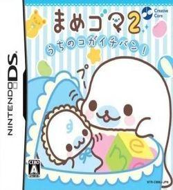 2529 - Mame Goma 2 - Uchi No Ko Ga Ichiban! ROM