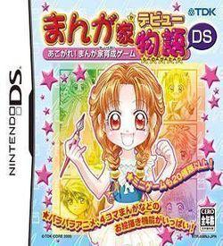 0267 - Mangaka Debut Monogatari DS - Akogare! Mangaka Ikusei Game ROM