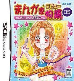 4920 - Mangaka Debut Monogatari DS - Akogare! Mangaka Ikusei Game (v01) ROM