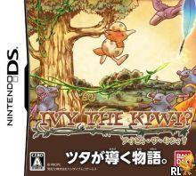 4894 - Maple Story DS