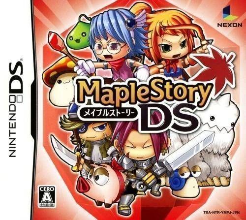 5967 - MapleStory DS