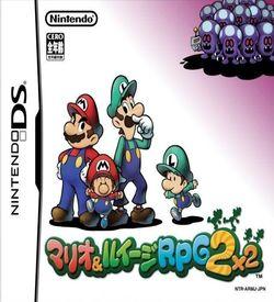 0252 - Mario & Luigi RPG 2x2 ROM