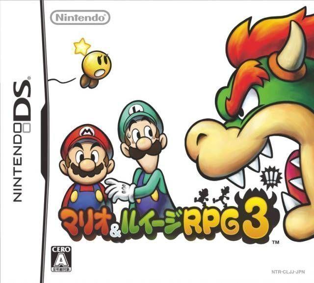 3369 - Mario & Luigi RPG 3!!! (JP)