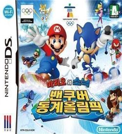 4535 - Mario & Sonic At The Olympic Winter Games (KS) ROM