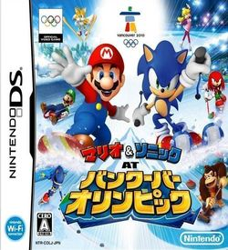 4467 - Mario & Sonic At Vancouver Olympic (JP)(BAHAMUT) ROM