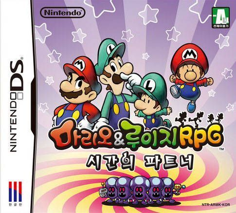 5074 - Mario & Luigi RPG Partners In Time
