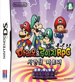 5074 - Mario & Luigi RPG Partners In Time ROM