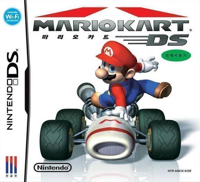 0990 - Mario Kart DS