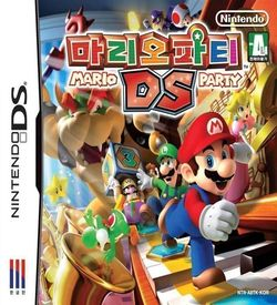 2324 - Mario Party DS (AC8) ROM