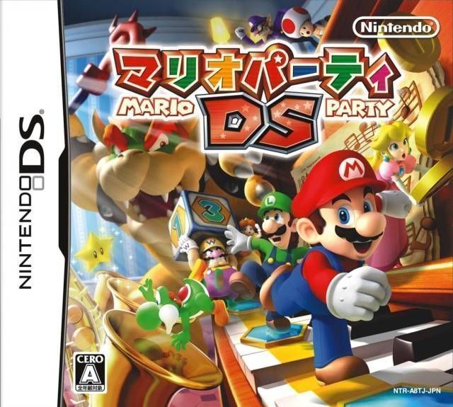 3965 - Mario Party DS (v02) (JP)(BAHAMUT)