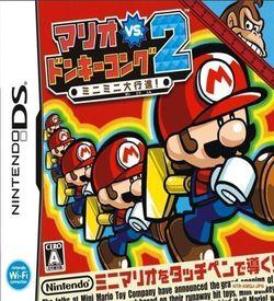 0995 - Mario Vs. Donkey Kong 2 - MiniMini Daikoushin! (EZ) ROM