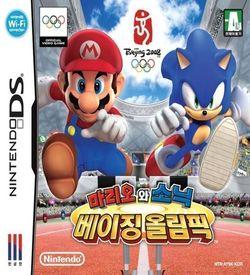 2578 - Mario Wa Sonic Beijing Ollimpik (AC8) ROM