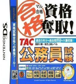 5563 - Maru Goukaku - Shikaku Dasshu! TAC Koumuin Shiken - Kokka II Tane ROM