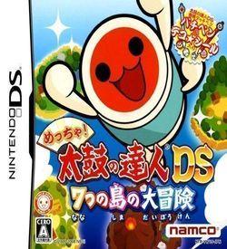 2250 - Meccha! Taiko No Tatsujin DS - 7-tsu No Shima No Daibouken ROM