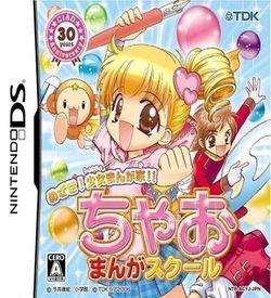 0670 - Mezase! Shoujo Manga Ka! Chao Manga School ROM