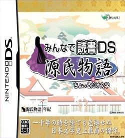 3404 - Minna De Dokusho DS - Genji Monogatari + Chottodake Bungaku (JP) ROM