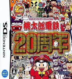 3177 - Momotarou Dentetsu - 20 Shuunen ROM