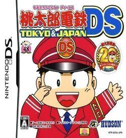1027 - Momotarou Dentetsu DS Tokyo & Japan ROM