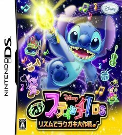 5377 - Motto! Stitch! DS Rhythm De Rakugaki Daisakusen ROM