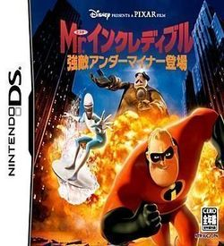0319 - Mr. Incredible - Kyouteki Underminder Toujou ROM