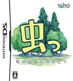 0512 - Mushi - Machi No Konchuu Monogatari ROM