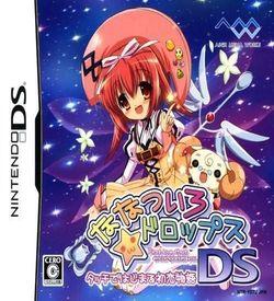 2349 - Nanatsuiro Drops DS - Touch De Hajimaru Hatsukoi Monogatari ROM