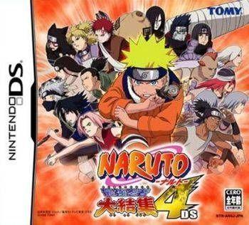 0416 - Naruto - Saikyou Ninja Daikesshu 4