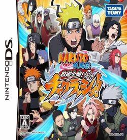 4887 - Naruto Shippuuden - Ninjutsu Zenkai! Chaclash!! ROM