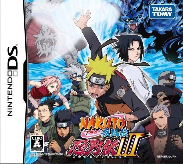 3792 - Naruto Shippuuden - Shinobi Retsuden III (JP)(BAHAMUT)