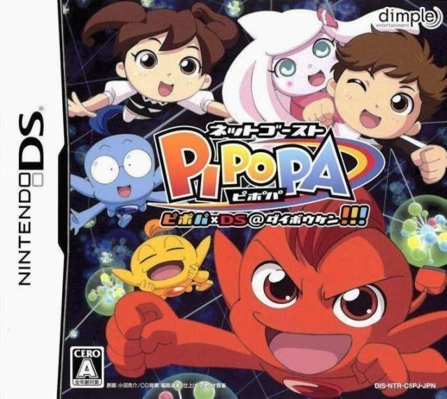 3486 - Net Ghost Pipopa Pipopa X DS At Daibouken!!! (JP)