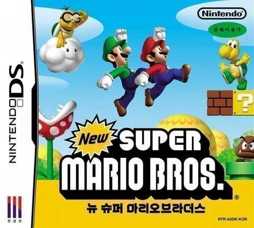0879 - New Super Mario Bros.